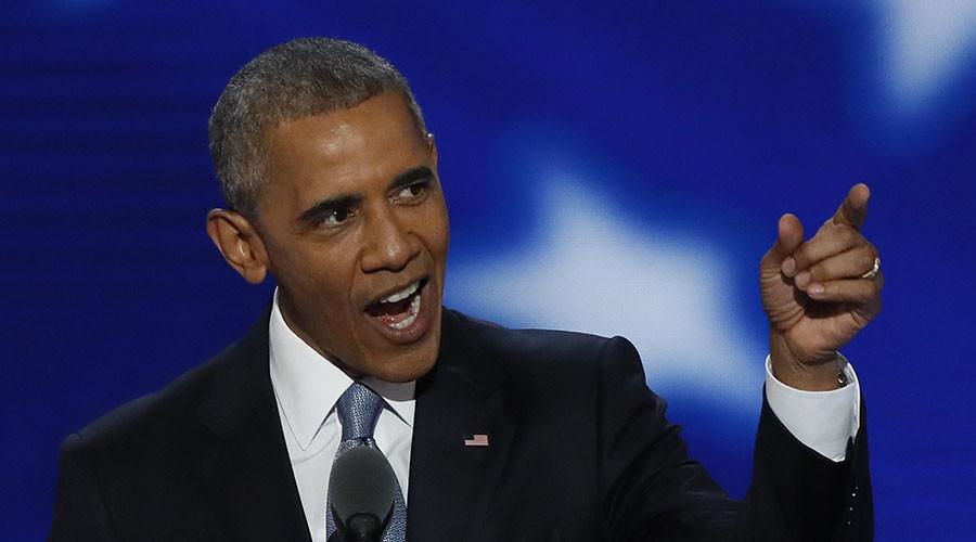 Obama DNC
